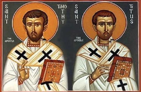 La Chiesa nelle lettere pastorali (Marino Qualizza)