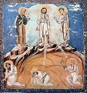 La sapienza cristiana. I documenti della sapienza cristiana (Pietro Rossano)
