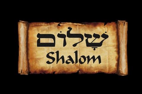 Shalom ebraico: rappacificazione come esito positivo dei conflitti (Piero Stefani)