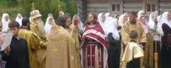 XXXII. Chiese ortodosse di stato irregolare. I Vecchi Credenti