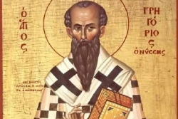Preghiamo con i Padri della Chiesa. Gregorio di Nissa