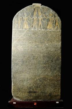 Le origini dell'antico Israele nell'età del Ferro I - prima parte