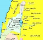 """I - Kinneret, il """"mare"""" di Galilea"""