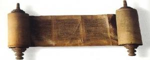 Scrittura e lettura nell'ebraismo (Paolo De Benedetti)