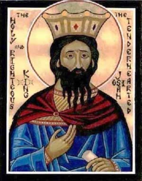 Da Re Ezechia a Re Giosia