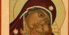 Maria immagine ideale della Chiesa e la spiritualità marista