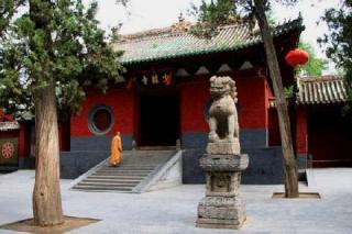 Cina. Il monastero di Shaolin (Hervé Bruhat)