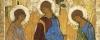 Introduzione alla spiritualità - 2 (a cura di P. Franco Gioannetti)