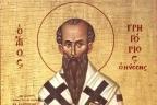 Gregorio Nisseno: un vescovo operatore di giustizia e di pace (Lorenzo Dattrino)