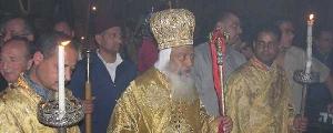 Divina Liturgia di San Basilio. Rito Copto (Egiziano) (Seconda parte)