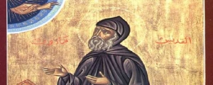 Preghiamo con i Padri della Chiesa. Ireneo