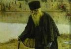 Meditazione Esicasta: quarant'anni di cammino