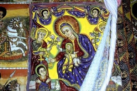 Anafora etiopica di Nostra Signora Maria Madre di Dio