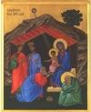 Il mistero del Natale nel canto degli umili (Benno Scharf)