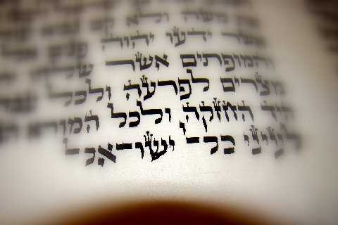 1. Parlare con Dio. Per il dialogo: indicazioni dalla Bibbia (Marisa Chiocchetti)