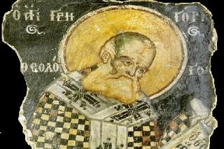 Preghiamo con i Padri della Chiesa. Gregorio di Nazianzo