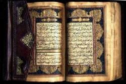 La storia del Corano come documento scritto (Alfred–Louis de Prèmare)