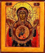 Madonna del segno dans immagini sacre Image9